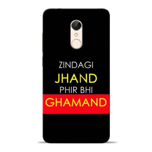 Zindagi Jhand Redmi 5 Mobile Cover