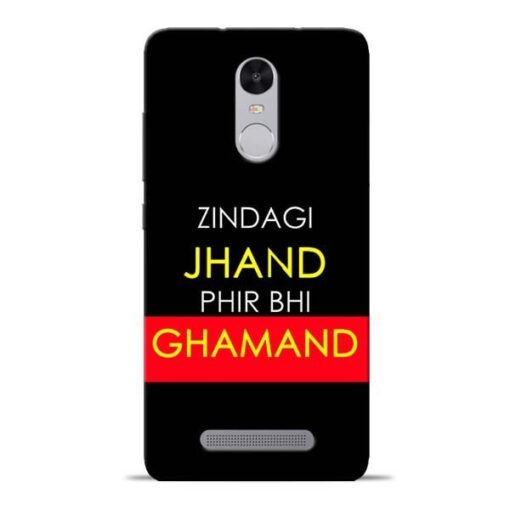 Zindagi Jhand Redmi Note 3 Mobile Cover