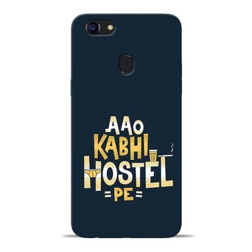 Aao Kabhi Hostel Pe Oppo F5 Mobile Cover