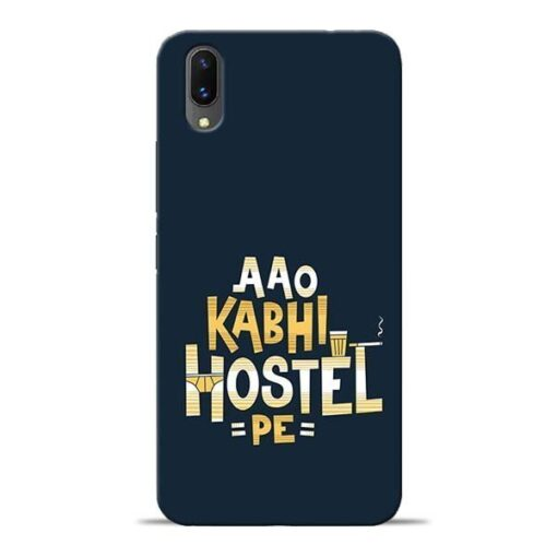 Aao Kabhi Hostel Pe Vivo X21 Mobile Cover