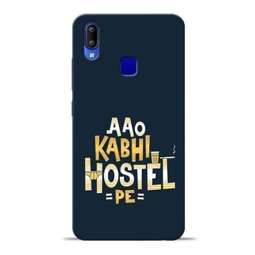 Aao Kabhi Hostel Pe Vivo Y91 Mobile Cover