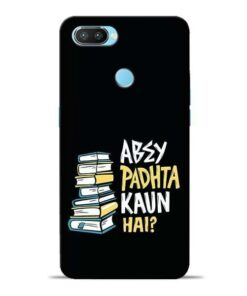 Abey Padhta Koun Oppo Realme 2 Pro Mobile Cover