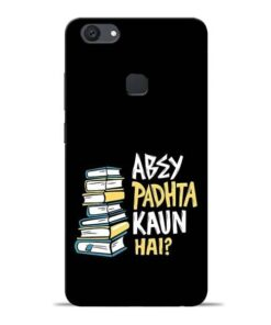 Abey Padhta Koun Vivo V7 Plus Mobile Cover