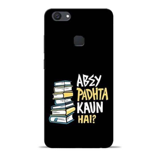 Abey Padhta Koun Vivo V7 Plus Mobile Cover