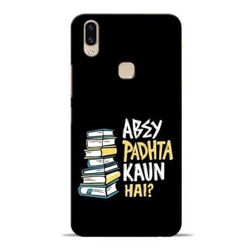 Abey Padhta Koun Vivo V9 Mobile Cover