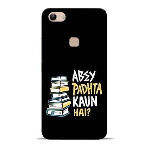 Abey Padhta Koun Vivo Y81 Mobile Cover