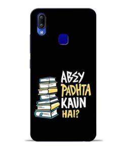 Abey Padhta Koun Vivo Y91 Mobile Cover