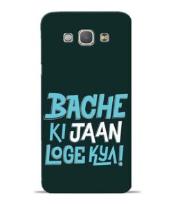 Bache Ki Jaan Louge Samsung Galaxy A8 2015 Mobile Cover