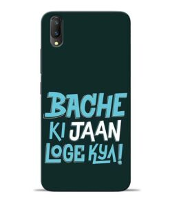 Bache Ki Jaan Louge Vivo V11 Pro Mobile Cover