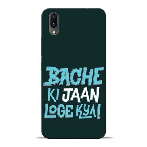 Bache Ki Jaan Louge Vivo X21 Mobile Cover