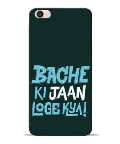Bache Ki Jaan Louge Vivo Y55s Mobile Cover
