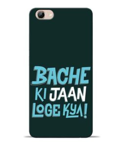 Bache Ki Jaan Louge Vivo Y71 Mobile Cover