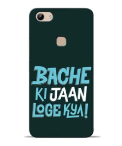 Bache Ki Jaan Louge Vivo Y81 Mobile Cover
