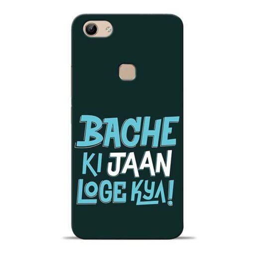 Bache Ki Jaan Louge Vivo Y83 Mobile Cover