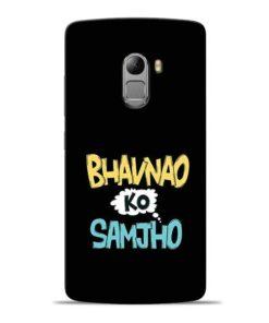 Bhavnao Ko Samjho Lenovo Vibe K4 Note Mobile Cover
