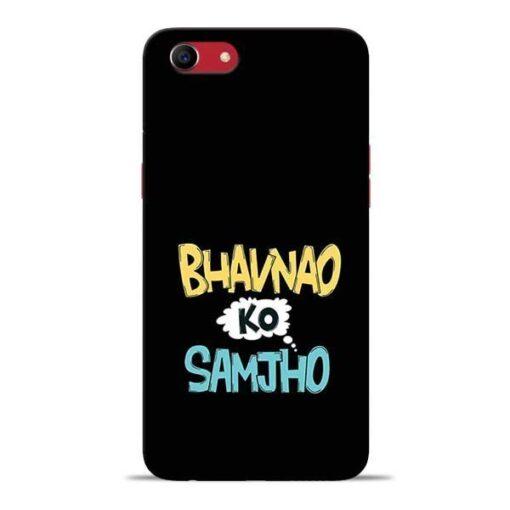 Bhavnao Ko Samjho Oppo A83 Mobile Cover