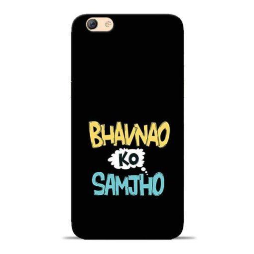 Bhavnao Ko Samjho Oppo F3 Mobile Cover