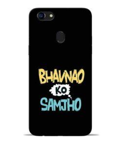 Bhavnao Ko Samjho Oppo F5 Mobile Cover