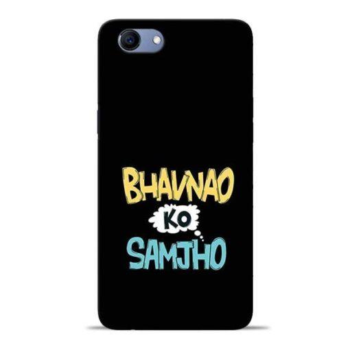 Bhavnao Ko Samjho Oppo Realme 1 Mobile Cover