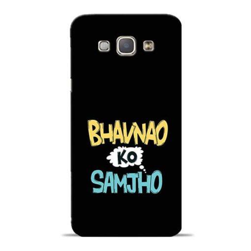 Bhavnao Ko Samjho Samsung Galaxy A8 2015 Mobile Cover