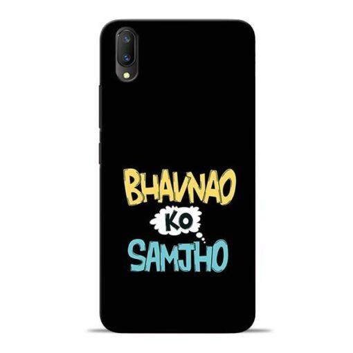 Bhavnao Ko Samjho Vivo V11 Pro Mobile Cover