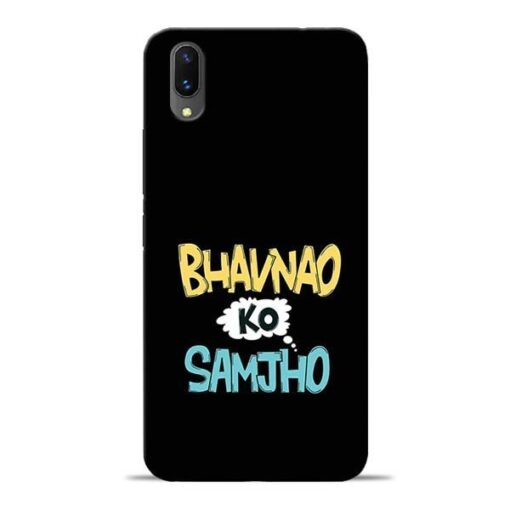 Bhavnao Ko Samjho Vivo X21 Mobile Cover