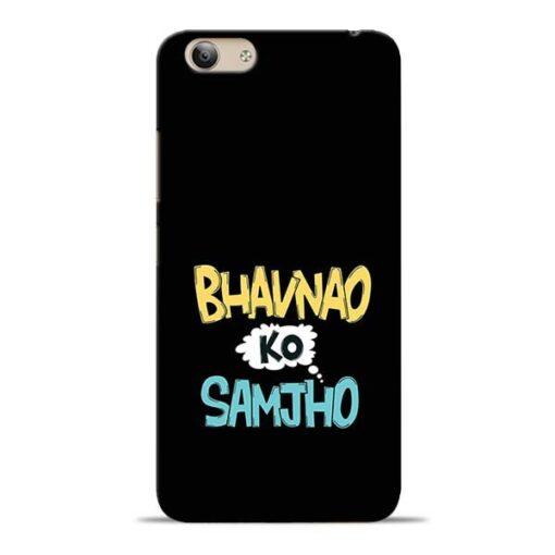 Bhavnao Ko Samjho Vivo Y53i Mobile Cover