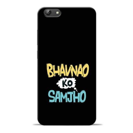 Bhavnao Ko Samjho Vivo Y69 Mobile Cover