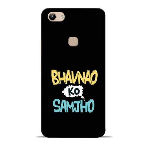 Bhavnao Ko Samjho Vivo Y83 Mobile Cover