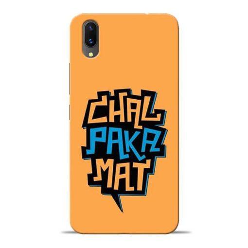 Chal Paka Mat Vivo X21 Mobile Cover