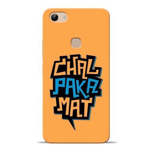 Chal Paka Mat Vivo Y83 Mobile Cover