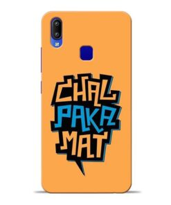 Chal Paka Mat Vivo Y91 Mobile Cover