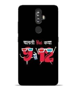 Chalti Hai Kiya Lenovo K8 Plus Mobile Cover
