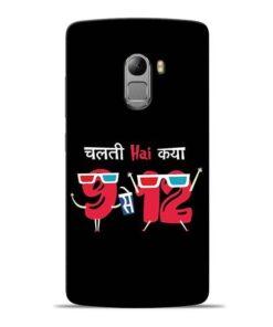 Chalti Hai Kiya Lenovo Vibe K4 Note Mobile Cover