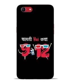 Chalti Hai Kiya Oppo A83 Mobile Cover