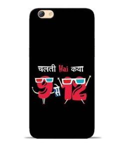 Chalti Hai Kiya Oppo F3 Mobile Cover