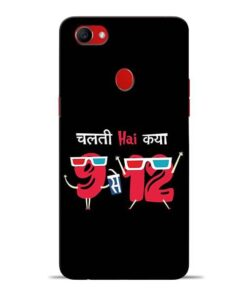 Chalti Hai Kiya Oppo F7 Mobile Cover