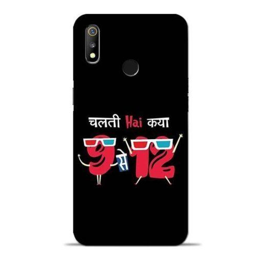 Chalti Hai Kiya Oppo Realme 3 Mobile Cover