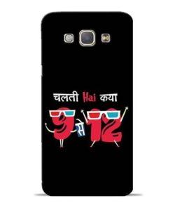 Chalti Hai Kiya Samsung Galaxy A8 2015 Mobile Cover