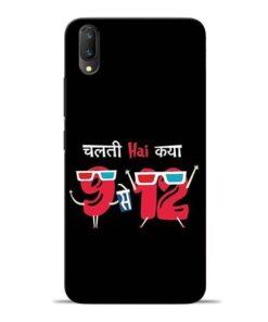 Chalti Hai Kiya Vivo V11 Pro Mobile Cover