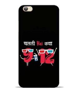 Chalti Hai Kiya Vivo V5s Mobile Cover
