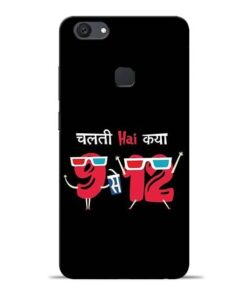 Chalti Hai Kiya Vivo V7 Plus Mobile Cover