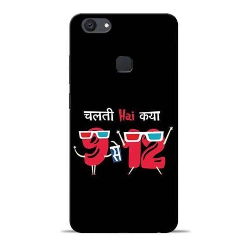 Chalti Hai Kiya Vivo V7 Plus Mobile Cover