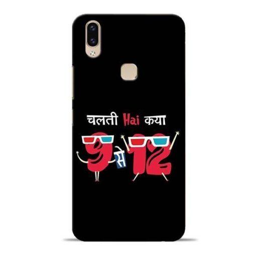Chalti Hai Kiya Vivo V9 Mobile Cover