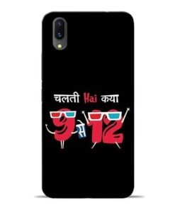 Chalti Hai Kiya Vivo X21 Mobile Cover