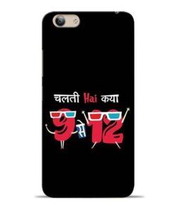 Chalti Hai Kiya Vivo Y53i Mobile Cover