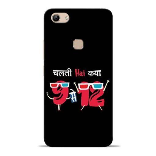 Chalti Hai Kiya Vivo Y81 Mobile Cover