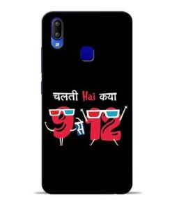 Chalti Hai Kiya Vivo Y91 Mobile Cover