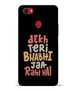 Dekh Teri Bhabhi Oppo F7 Mobile Cover