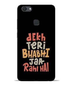Dekh Teri Bhabhi Vivo V7 Plus Mobile Cover